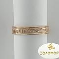 Серебряное мусульманское кольцо